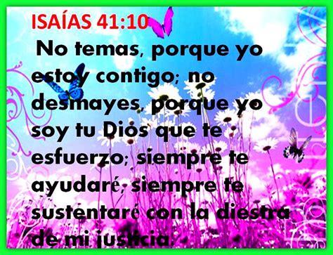 Hermosas Imagenes De Dios Para Facebook | Poemas Para El ...