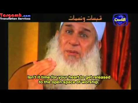 How to Purify Heart in Islam   YouTube