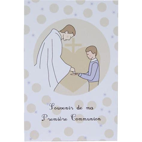 Image de Première Communion Garçon
