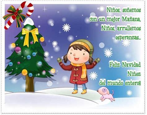 Imagenes Bonitas De Navidad Con Mensajes Para Niños | Mas ...