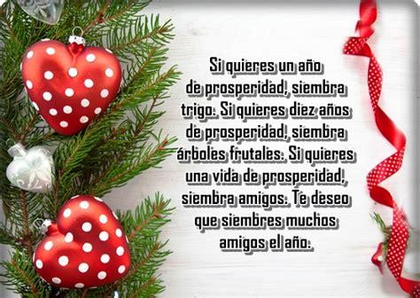 Imagenes con mensajes bonitos para navidad | Imágenes De ...