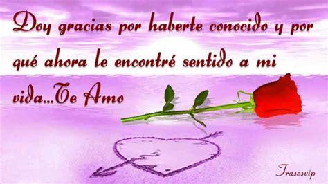 Imagenes de amor bonitas y romanticas   Poemas de amor ...