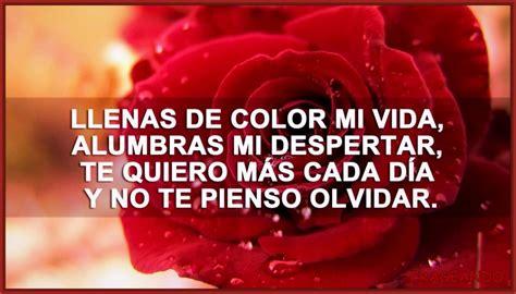 Imagenes De Amor Con Frases Romanticas Para Hombres ...