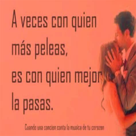 Imagenes De amor Sin Frases   Mensajes De Amor