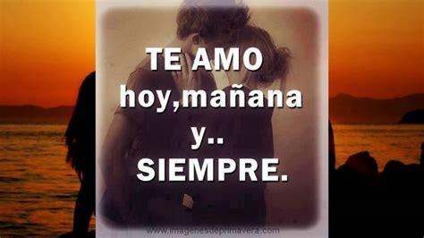 IMAGENES DE AMOR TIERNAS Y ROMANTICAS #amor   YouTube
