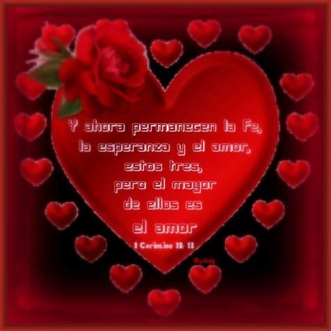 imagenes de corazones con frases de amor dentro Archivos ...