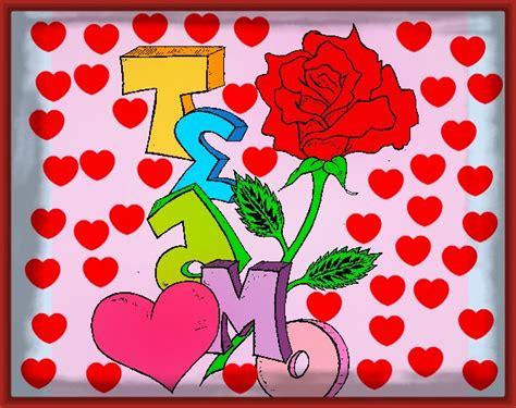 imagenes de dibujos tiernos de amor Archivos   Imagenes ...
