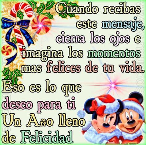 Imagenes De Navidad Con Frases Bonitas Para Amigos De ...
