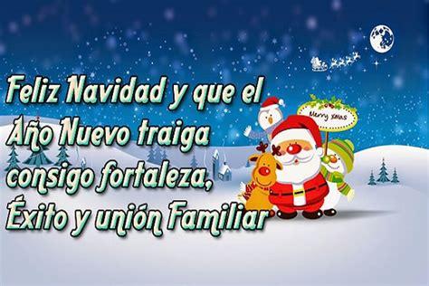 Imagenes De Navidad y Frases Bonitas Para Los Amigos ...