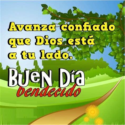 Imagenes De Saludos Buenos Dias En Ingles | Poemas Para ...