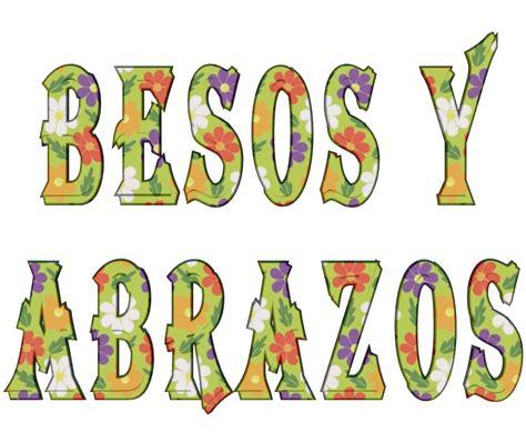 ® Imágenes y Gifs Animados ®: GIFS DE BESOS Y ABRAZOS