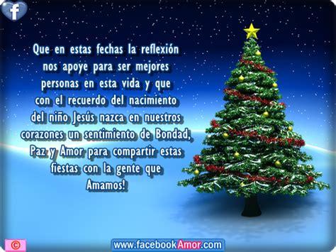 Imajenes bonitas de navidad   Imagui