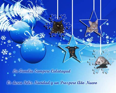 La Cámara de Loli: Felicitaciones de Navidad