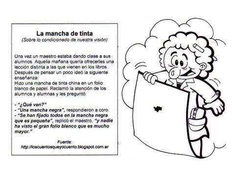 La Catequesis: Cuentos para los niños para colorear y ...