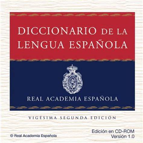 La Real Academia Española se actualiza   Mis Clases en Casa