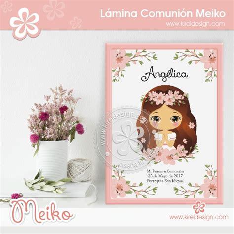 Lámina Comunión Meiko – KireiDesign