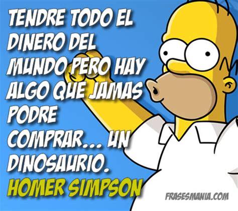 Las frases mas inteligente de homero simpson   Humor ...