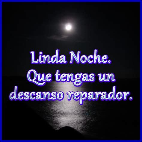 linda noche amor Archivos | Buenas Noches mi Amor
