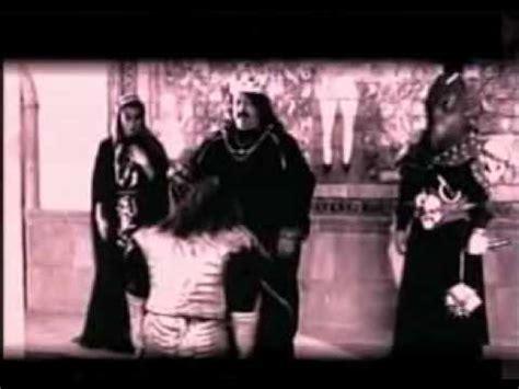 Los Acosta Contra El Dragon Video Oficial   YouTube