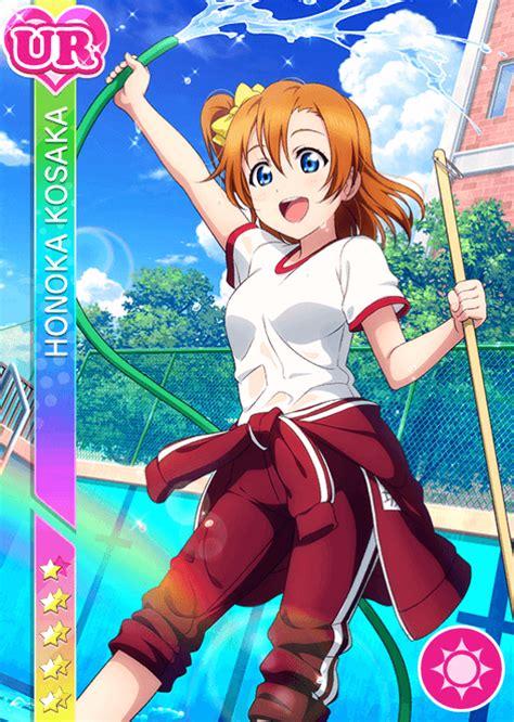 [Love Live! SIF  Jap ] Kousaka Honoka [UR] [Card #980 ...