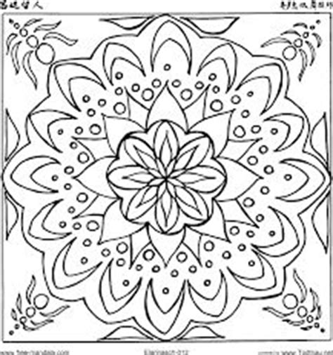 Mandalas and Búsqueda on Pinterest
