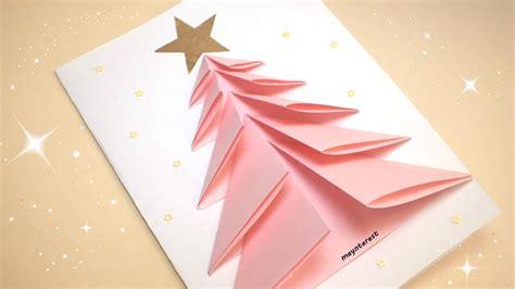 Manualidades Navidad: TARJETA DE FELICITACIÓN NAVIDEÑA ...