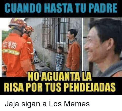 Memes De Risa Nuevos 2017