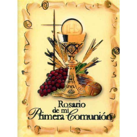 mi primera comunion fotos de mi primera comunion rosario ...