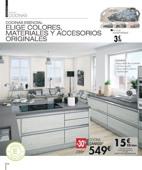 Muebles cocina Conforama 2018: diseño alemán | Galeriamuebles