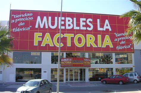 Muebles en Alicante, tienda muebles en Alicante, Factoría ...