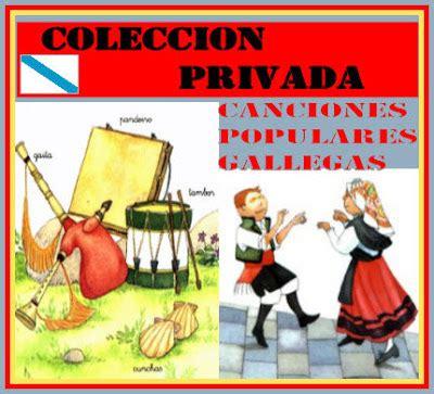 Musica Popular Gallega – Coleccion Privada   My Blog