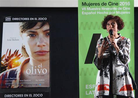 Nominados a los Premios Goya 2017 | Cines Zoco Majadahonda