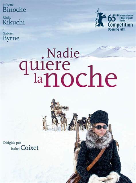 Nominados Goya 2016