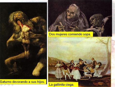 Obras de Francisco de Goya.   Historia 4º de ESO