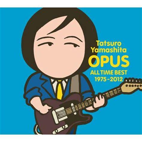 OPUS ~ALL TIME BEST 1975 2012~【初回限定盤】 : 山下達郎 | HMV&BOOKS ...