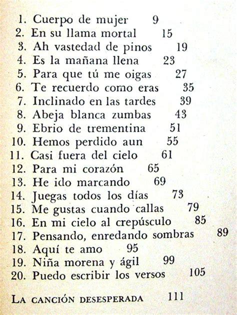 Pablo Neruda Poesias   newhairstylesformen2014.com
