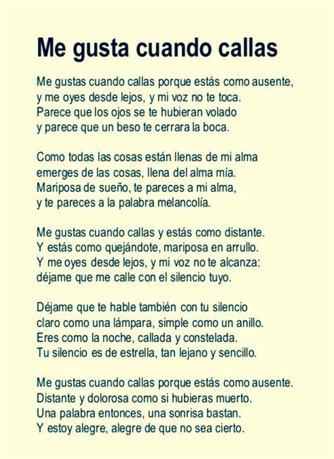 Pablo Neruda – Encuentratuvoz