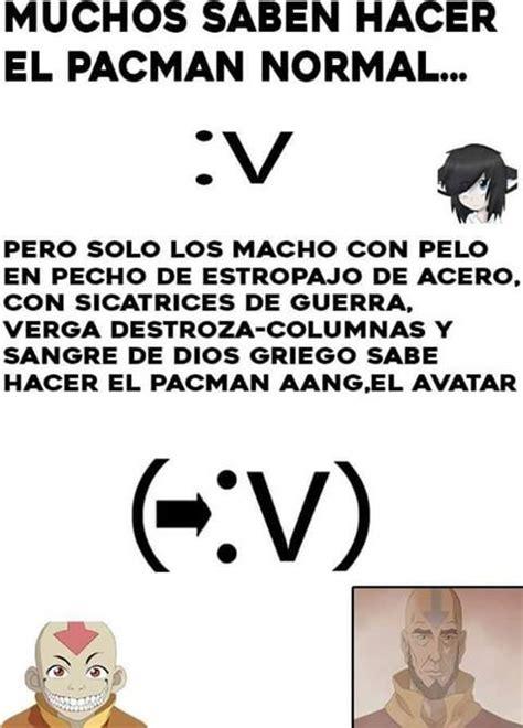 Pacman :v   Meme subido por L.Messi10 :  Memedroid
