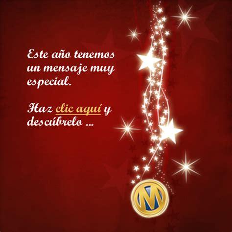 Pin Felicitaciones navide±as on Pinterest