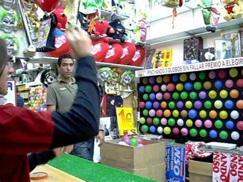 pinchando los globos   YouTube