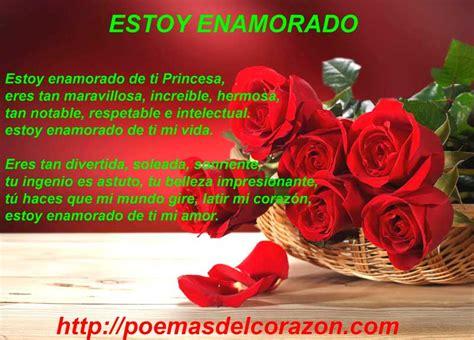 Poemas cortos de amor para conquistar a tu novia   Poemas ...