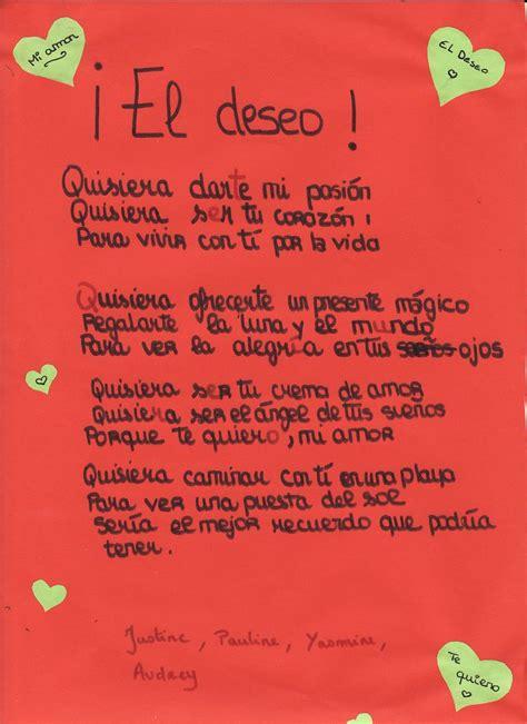 Poemas de amor   Blog de los alumnos de español del ...