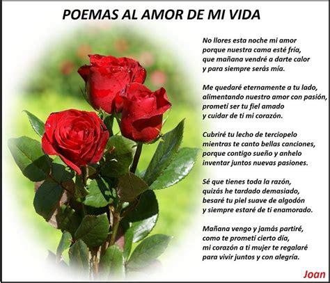 Poemas de amor   Los mejores poemas románticos para enamorar