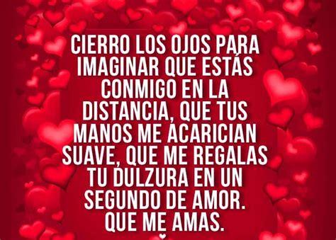 Poemas De Amor Para Enamorar | www.imgkid.com   The Image ...