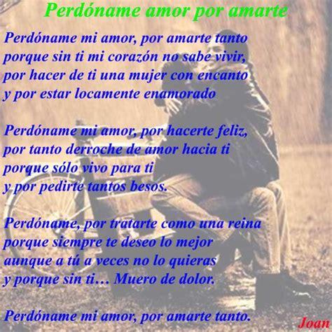Poemas para enamorar   Poemas de amor