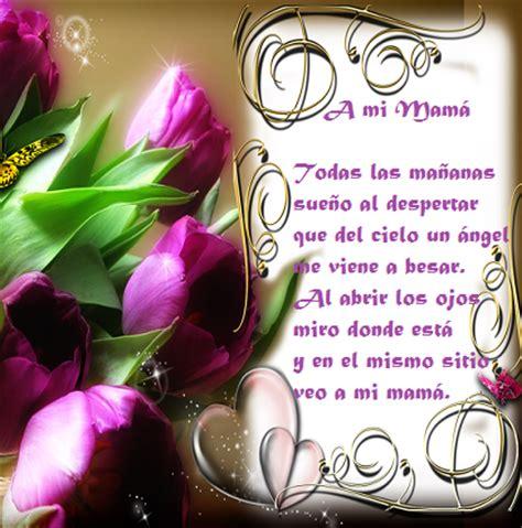 Poemas Para La Madre Cortos Y Bonitos Con Rimas | Poemas ...