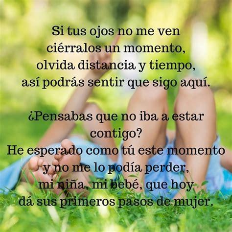 Poemas para los hijos   MUY BONITOS!