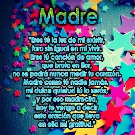 poesia para la madre cortos muy hermosos | Poemas Para Las ...