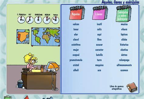 Repasamos jugando: Actividades refuerzo en palabras llanas ...