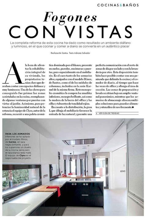 Revista Zonas Interiores
